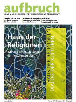 217: Haus der Religionen
